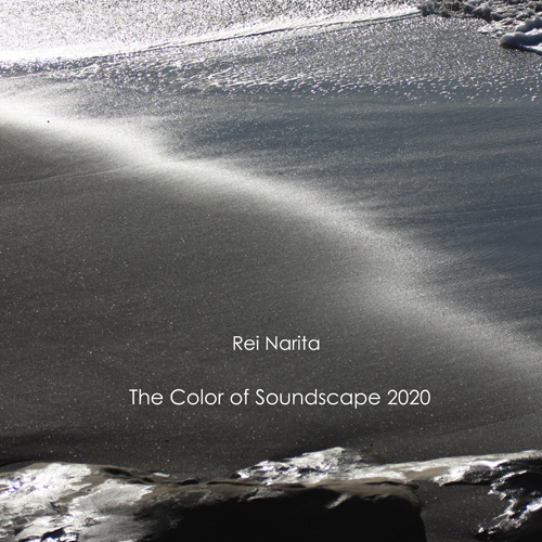 The Color of Sundscape 2020